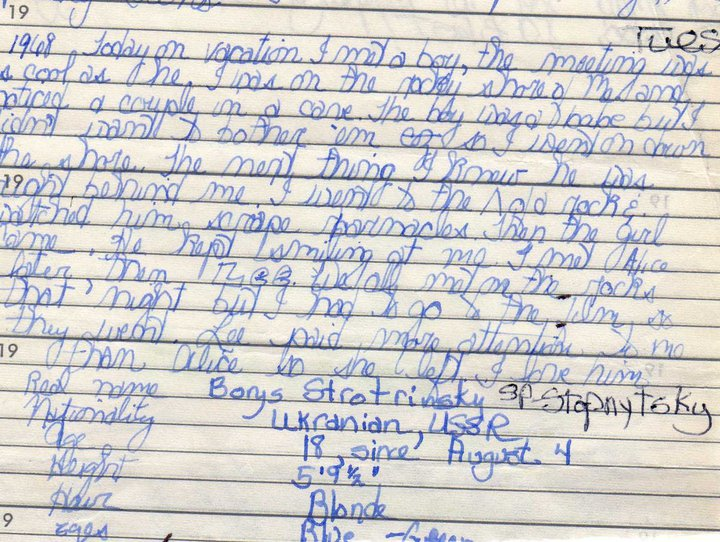 diary age 15